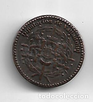 Medallas históricas: PAREJA DE MEDALLAS PLATEADA Y COBRE DEL PALACIO DE PIMENTEL DE VALLADOLID DIAMETRO 3 CM - Foto 2 - 186434748