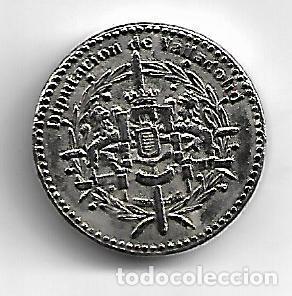 Medallas históricas: MEDALLA PLATEADA DEL ROLLO DE VILLALON DE VALLADOLID DIAMETRO 3 CM - Foto 2 - 186437510