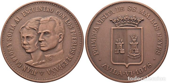 JUAN CARLOS I Y SOFÍA. LOS REYES VISITAN ÁVILA, VI-1978. COBRE. DIÁMETRO 45´70 MM. 53 G. SC- (Numismática - Medallería - Histórica)