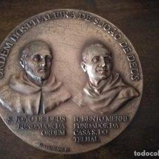 Medaglie storiche: MEDALLA CONMEMORATIVA SAN JUAN DE DIOS Y BENTO MENNI. ORDEN HOSPITALARIA DE SAN JUAN DE DIOS. TELHAL. Lote 190347965