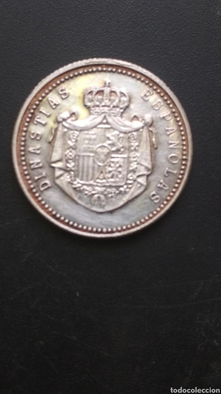 Medallas históricas: Moneda medalla Felipe II. - Foto 2 - 192048677