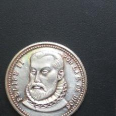 Medallas históricas: MONEDA MEDALLA FELIPE II.. Lote 192048677