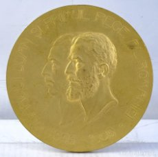 Medallas históricas: MEDALLA EN BRONCE EXPOZITIUNEA GENERALA ROMANA DIN BUKURESTI 1906 - 60 MM. Lote 194148582