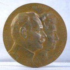 Medallas históricas: MEDALLA EN BRONCE FRIEDRICH II GROSSHERZOG. HILDA GROSSHERZOGIN V BADEN 1885 - 1910 - 79 MM. Lote 194149142