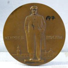 Medallas históricas: MEDALLA EN COBRE AEHNH B MOCKBE 1834 - 70 MM. Lote 194615226
