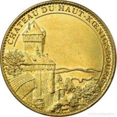 Medallas históricas: FRANCIA, TOKEN, JETÓN TURÍSTICO, ORSCHWILLER - CHATEAU DU HAUT-KOENIGSBOURH. Lote 194746320