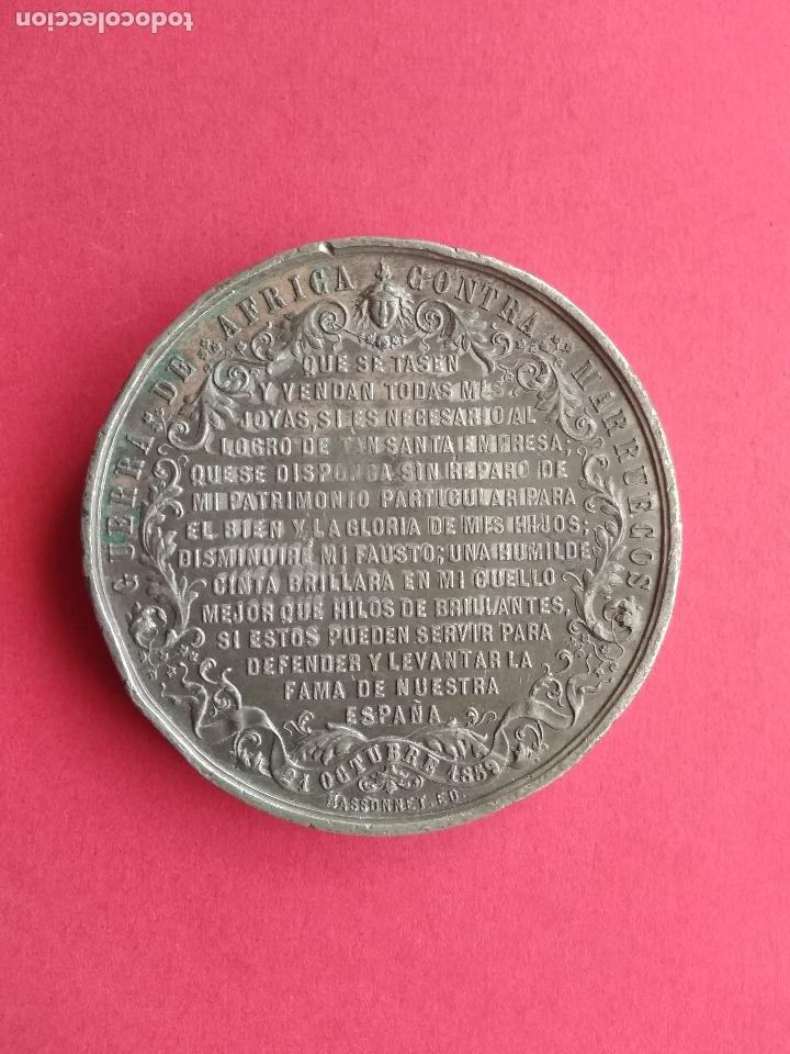Medallas históricas: MEDALLA AÑO 1859 ISABEL SEGUNDA REINA ESPAÑA GUERRA DE AFRICA CONTRA MARRUECOS MASSONNET Y GERRIER - Foto 2 - 194776487