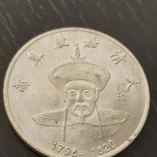 Medallas históricas: EXCLUSIVA MONEDA DE PLATA TIBETANA DE LA COLECCIÓN GRANDES EMPERADORES. Lote 194787593