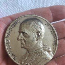 Medallas históricas: BONITA MEDALLA PAPAL ANTIGUA. Lote 194931890