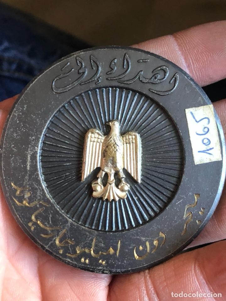BONITA MEDALLA IRAQUÍ POR CLASIFICAR (Numismática - Medallería - Histórica)