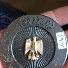 Medallas históricas: BONITA MEDALLA IRAQUÍ POR CLASIFICAR. Lote 195415792