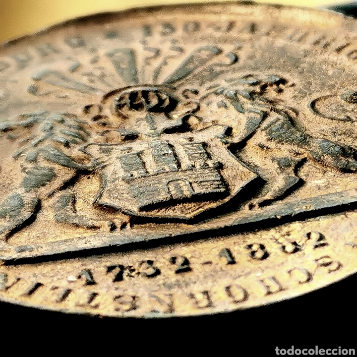 Medallas históricas: 03B. RARA. Alemania, Hamburgo, 1882 - Foto 2 - 195264870