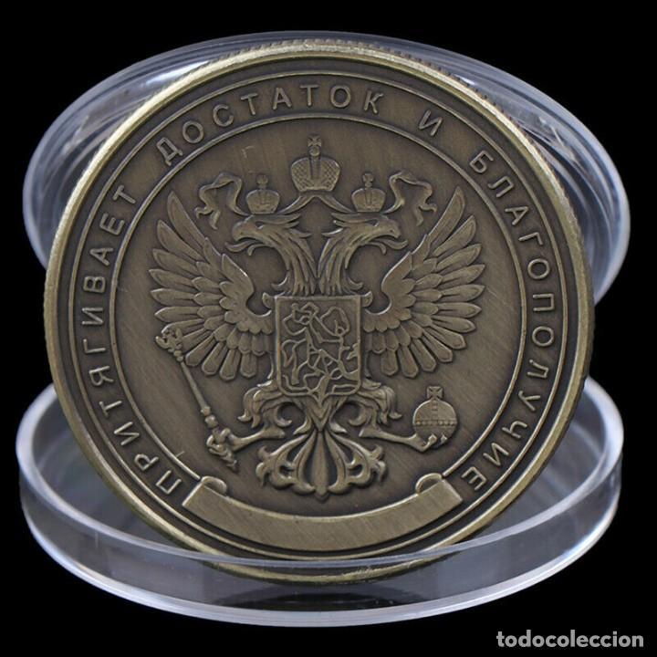 MONEDA CONMEMORATIVA - ENCAPSULADA - COLECCIONABLE - UN MILLON DE RUBLOS (Numismática - Medallería - Histórica)