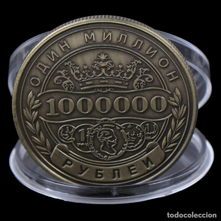 Medallas históricas: MONEDA CONMEMORATIVA - ENCAPSULADA - COLECCIONABLE - UN MILLON DE RUBLOS - Foto 2 - 197197737