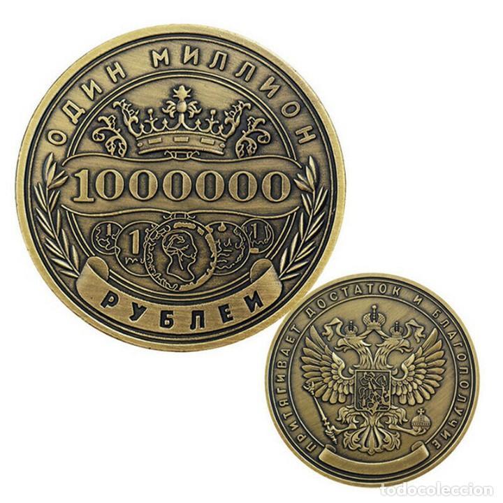 Medallas históricas: MONEDA CONMEMORATIVA - ENCAPSULADA - COLECCIONABLE - UN MILLON DE RUBLOS - Foto 3 - 197197737