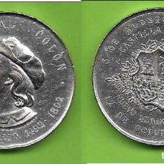 Medallas históricas: MEDALLA COLÓN 1892 A CASTILLA Y A LEON NUEVO MUNDO DIO COLÓN ; RARA. Lote 197532356