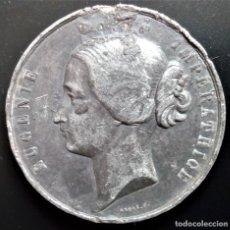 Medallas históricas: MEDALLA EUGENIA EMPRERATRIZ EUGENIE IMPERATRICE EXPOSICION UNIVERSAL PARIS 1855 INDUSTRIA. Lote 198017903