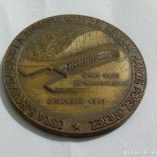 Medallas históricas: MEDALLA DIQUE SECO 1957 ESTA OBRA NO LLEGÓ A INAUGURARSE Y LAS MEDALLAS NO SE ENTREGARON. VENEZUELA. Lote 103975819