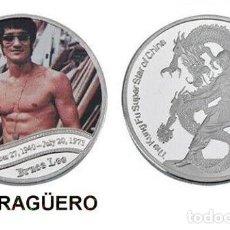 Medallas históricas: MEDALLA PLATA TIPO MONEDA ( HOMENAJE DE BRUCE LEE ) PESO 32 GRAMOS LEER DENTRO DESCRIPCION - Nº2. Lote 200081790