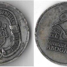 Medallas históricas: MEDALLON MUTUALIDAD GENERAL DE LA ABOGACIA, 25 AÑOS EN LA MUTUALIDAD DE LA ABOGACIA. Lote 201117877