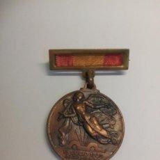 Medallas históricas: MEDALLA 18 JULIO FRANCO. Lote 201520300