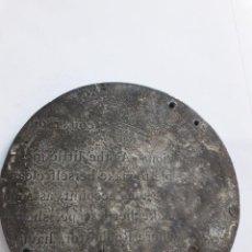 Medallas históricas: MEDALLA RARISIMA. Lote 202887505