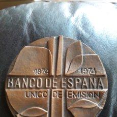 Medallas históricas: MEDALLON, DEL BANCO DE ESPAÑA. Lote 203139801