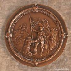 Medallas históricas: MEDALLA DE ZAMORA Y SU ESCUDO, LA SEÑA BERMEJA. Lote 203378727
