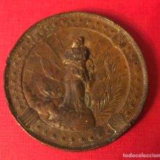 Medallas históricas: MEDALLA CONMEMORATIVA, EL ARMA DE INFANTERÍA EN LA PRIMERA CONMEMORACIÓN DE SU EXCELSA PATRONA. 1892. Lote 204468008