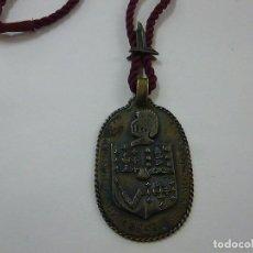 Medallas históricas: GRAN MEDALLA ORDEN SE CABALLEROS DE MARIA PITA - 9 X 5,5 CENTIMETROS -N. Lote 204797986