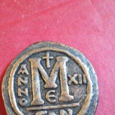 Medallas históricas: MEDALLA O REPRODUCCIÓN. Lote 205084243