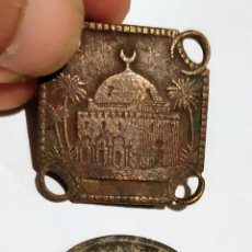 Medallas históricas: MEDALLAS, MATRÍCULA SEVILLA. Lote 205868756