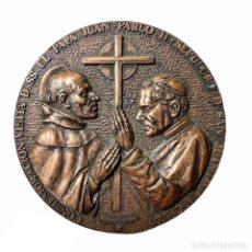Medallas históricas: MEDALLA CONMEMORATIVA JUAN PABLO II Y SAN JUAN DE LA CRUZ - SEGOVIA 1982 - COULLAUT-VALERA. Lote 206157141