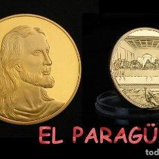 Medallas históricas: MEDALLA ORO TIPO MONEDA ( JESUS EN LA ULTIMA CENA ) PESO 32 GRAMOS Nº3. Lote 206499321