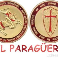 Medallas históricas: MEDALLA TEMPLARIO ORO TIPO MONEDA ( CABALLERO TEMPLARIO A CABALLO ) Nº2. Lote 206500358