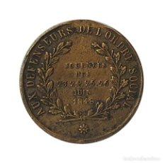 Medallas históricas: BONITO JETÓN FRANCIA. GENERAL FRANÇOIS NÉGRIER Y LOS 4 DÍAS DE JUNIO 1848. 23,5MM. Lote 207087741