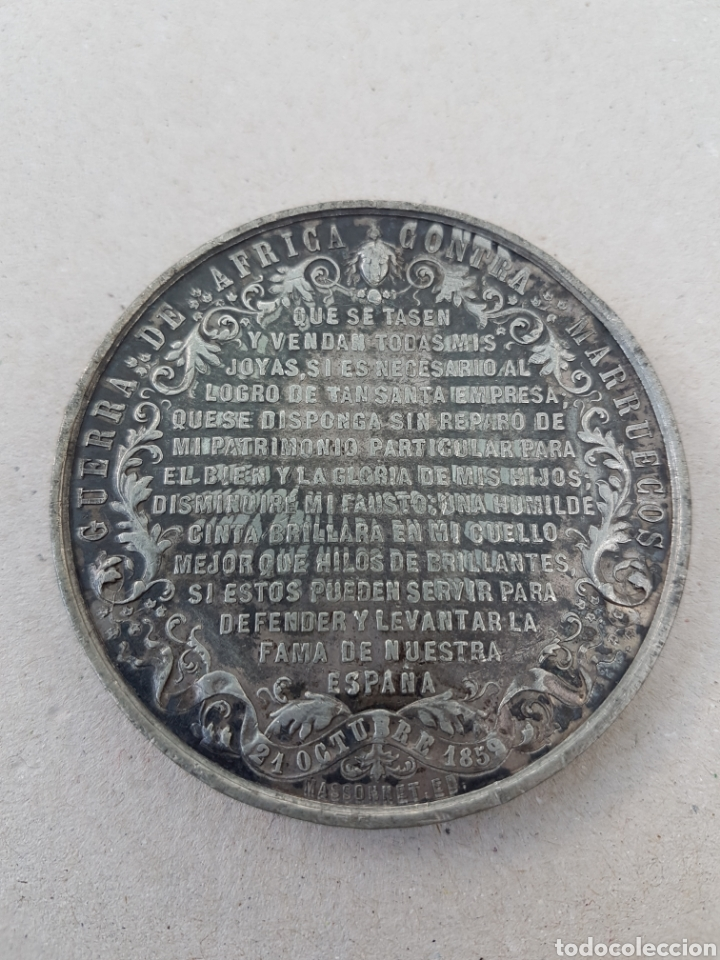Medallas históricas: Medalla Isabel 2 venta de joyas para guerra Africa - Foto 2 - 207119432