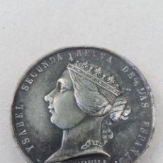 Medallas históricas: MEDALLA ISABEL 2 VENTA DE JOYAS PARA GUERRA AFRICA. Lote 207119432
