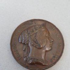 Medallas históricas: MEDALLA ISABEL 2 HECHOS HEROICOS REGIMIENTO INGENIEROS 1847. Lote 207119966