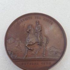 Medallas históricas: MEDALLA EJERCITO DEL NORTE 1878 ALFONSO XII. Lote 207120245
