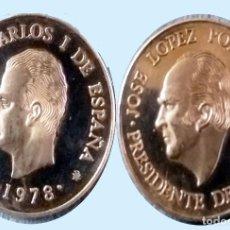 Medallas históricas: MEDALLA - 1° VISITA DE JUAN CARLOS I A MÉXICO CÓMO REY. PÉREZ PORTILLO - 1978. DIÁMETRO 42 MM. PLATA. Lote 209369072