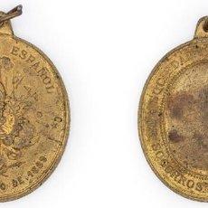 Medallas históricas: MEDALLA DE LA SOCIEDAD COOPERATIVA DE SOCORROS E INSTRUCCIÓN. EL OBRERO ESPAÑOL 2 DE FEBRERO 1889.. Lote 210357888