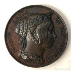 Medallas históricas: MEDALLA ISABEL 2ª REINA DE LAS ESPAÑAS. EN MEMORIA DE LOS HECHOS HEROICOS DEL REGIMIENTO INGENIEROS. Lote 210657636