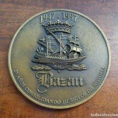 Medallas históricas: MEDALLA CONMEMORATIVA 50 ANIVERSARIO DE BAZAN 1947 - 1997. Lote 211507525