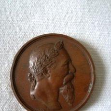 Medallas históricas: MEDALLA CORONACIÓN DE ZORRILLA 1889. Lote 211572355