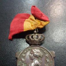Medallas históricas: ESPAÑA. AÑO 1860. ISABEL II. MEDALLA CAMPAÑA DE ÁFRICA.. Lote 211643383