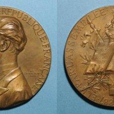 Medallas históricas: 1888 - CARNOT, PRESIDENTE DE LA REPÚBLICA FRANCESA - MEDALLA CON ESTUCHE ORIGINAL. Lote 212014916