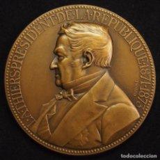 Medallas históricas: 1871 - ADOLPHE THIERS, PRESIDENTE DE LA REPÚBLICA FRANCESA - MEDALLA CON ESTUCHE ORIGINAL. Lote 212015747