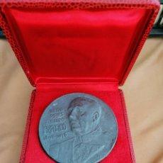 Medallas históricas: FRANCO MEDALLA PÒSTUMA 1975 EN HIERRO GRAVADO MUY RARA. Lote 213179995