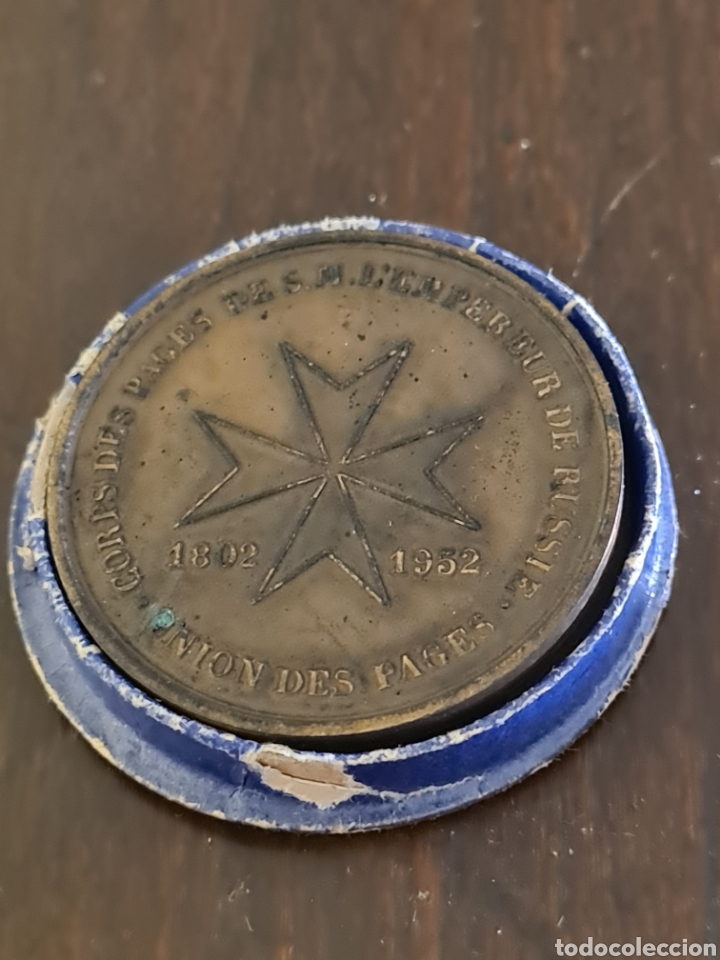Medallas históricas: Medalla rusa Alexandre 1802 a 1952 - Foto 2 - 213467340